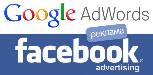 google-adwords-facebook-advertising