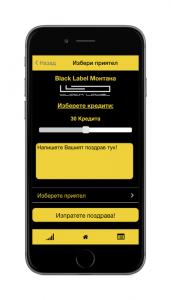 saydj-pozdrav_720
