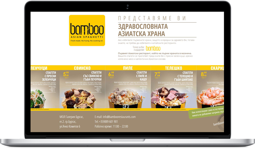 =Bamboo restaurants new web site