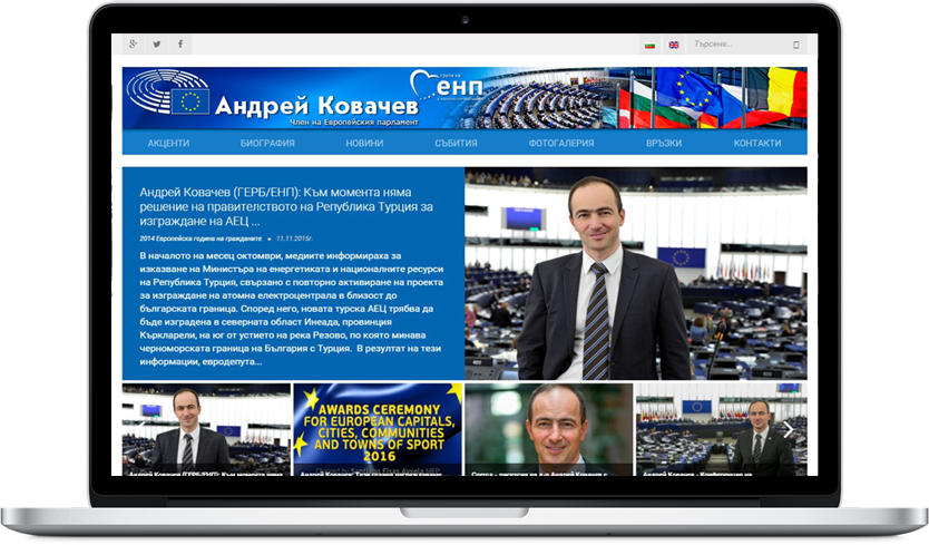 dr. Andrey Kovatchev new web site