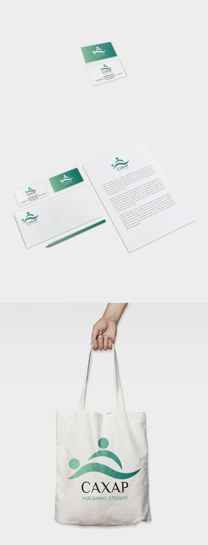 Масажно студио Сахар - Лого и фирмена идентичност