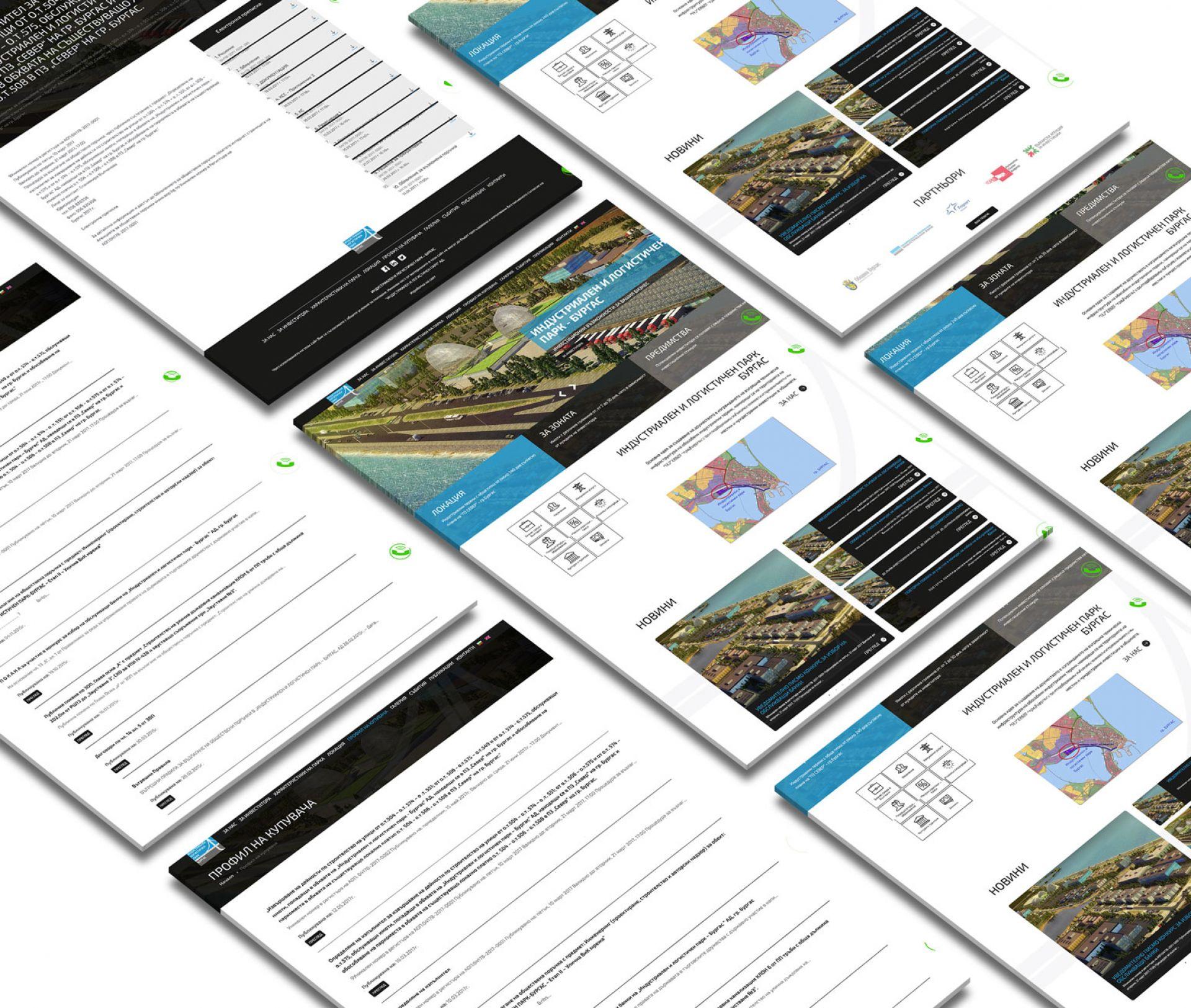 Изработка на уебсайт за индустриален и логистичен парк