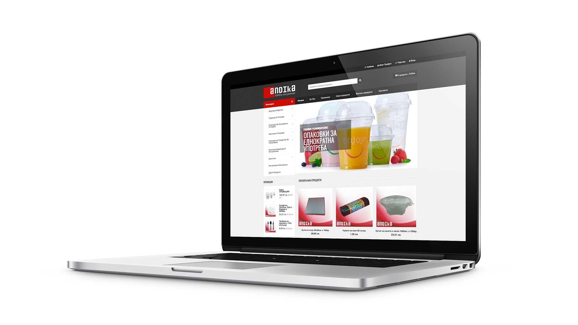 Andika.bg - специализиран онлайн магазин за продажба на ХоРеКа консумативи