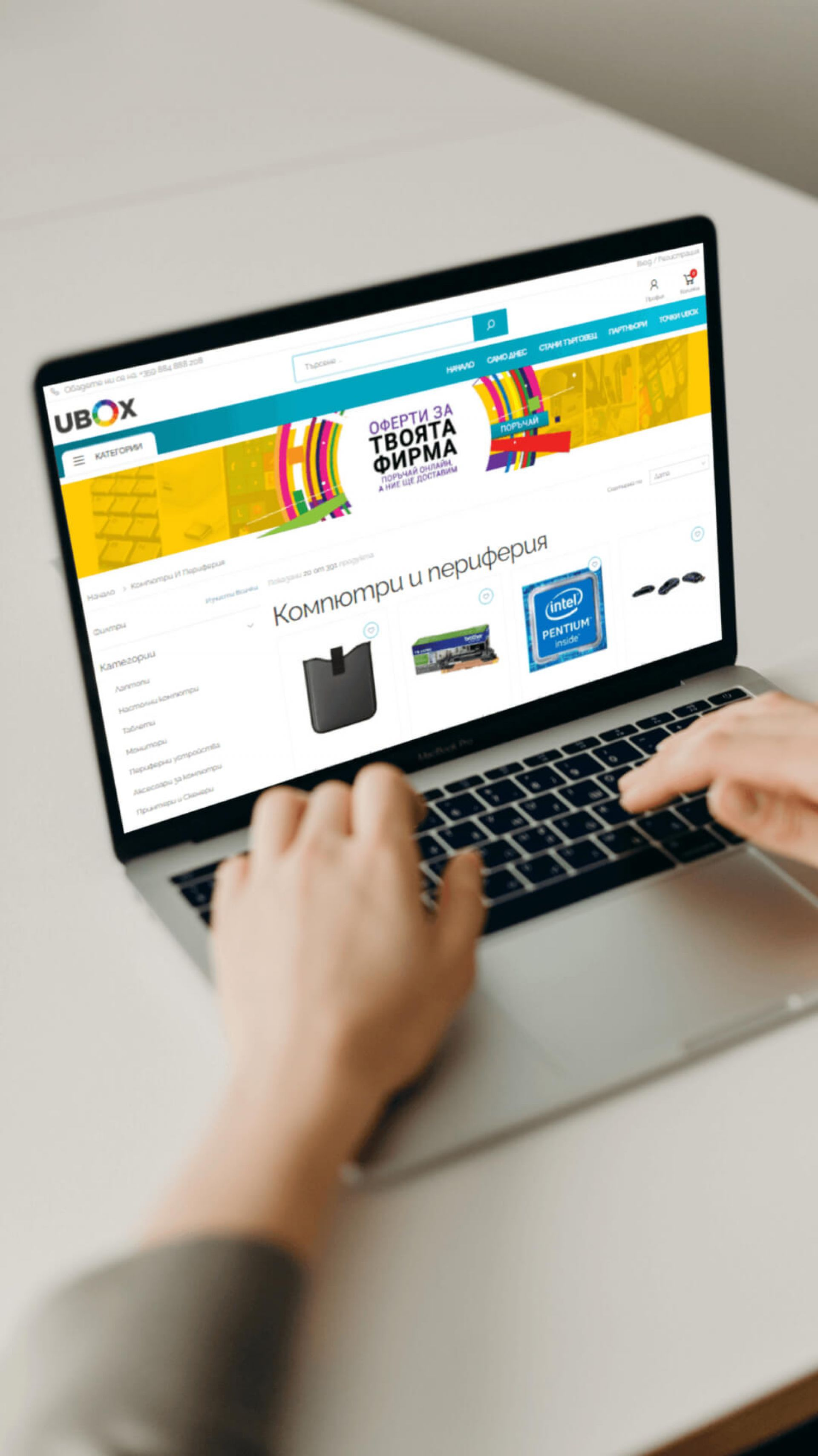 Онлайн маркетплейс Ubox