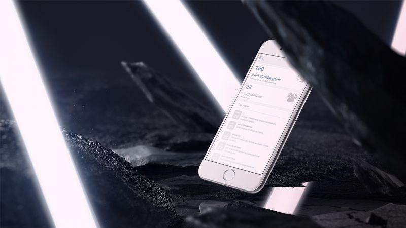 Push Известия за Мобилни приложения
