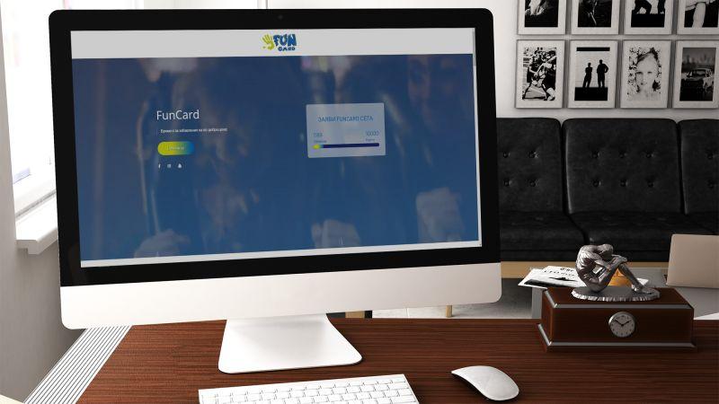 Изработка на Уеб сайт - FunCard